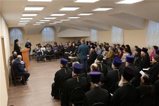 В Алатыре прошли Епархиальные Рождественские чтения, посвящённые 75-летию Победы в Великой Отечественной войне