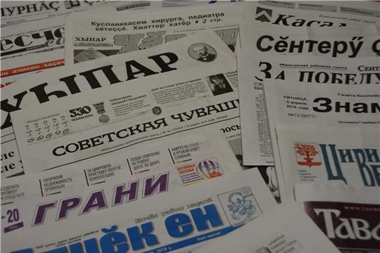 Пройдёт Всероссийская декада подписки на периодические печатные издания на первое полугодие 2020 года