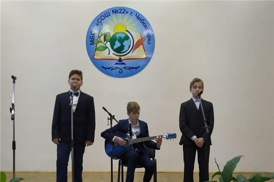 г. Алатырь: учащиеся школы №3 – победители VII республиканского конкурса бардовской песни «Звени, гитарная струна»
