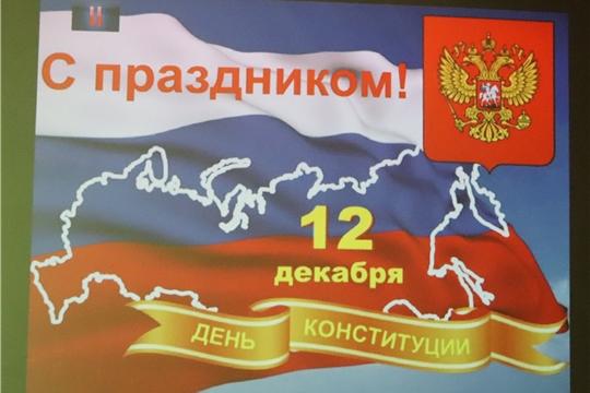 Праздничный концерт, посвящённый Дню Конституции России в Алатыре
