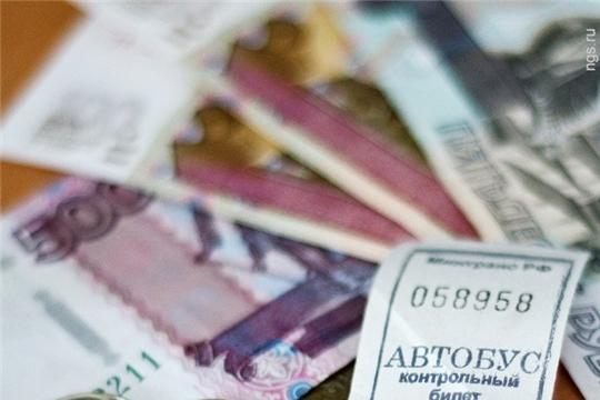 Приём документов на компенсацию части затрат на проезд осуществляется до 15 января 2020 года