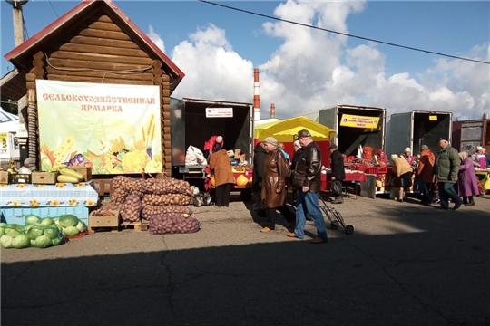 Сельскохозяйственная ярмарка «Дары осени» продолжит работу в Чебоксарах до 6 октября