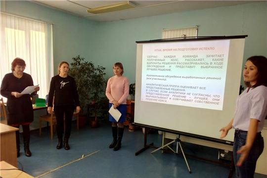 Специалисты чебоксарских библиотек изучили метод «кейс-стади» для решения проблемных ситуаций