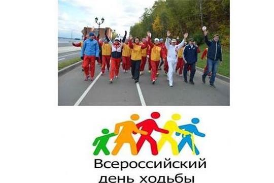 Приверженцы здорового образа жизни Московского района готовятся к Всероссийскому дню ходьбы