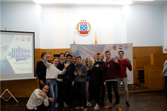В Калининском районе г.Чебоксары стартовала молодежная «Школа актива»