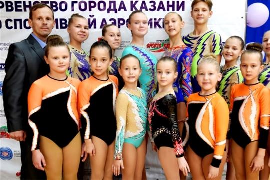 Сборная Чувашии по спортивной аэробике вернулась с медалями чемпионата и первенства Казани
