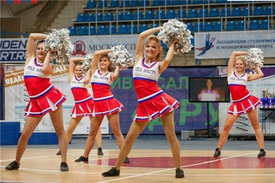 В выходные в Чебоксарах состоится розыгрыш Кубка Чувашской Республики по чир спорту