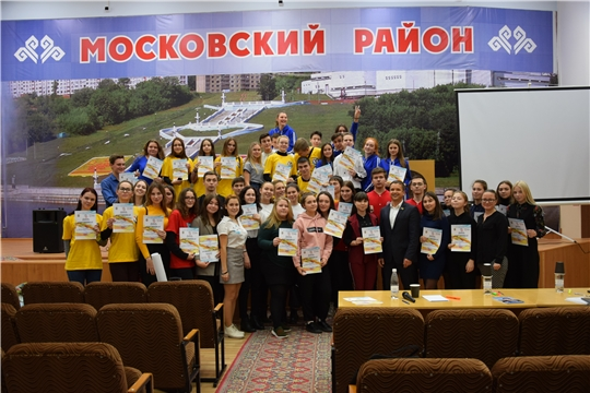 В Московском районе г. Чебоксары подвели итоги проекта «Школа молодежного актива»