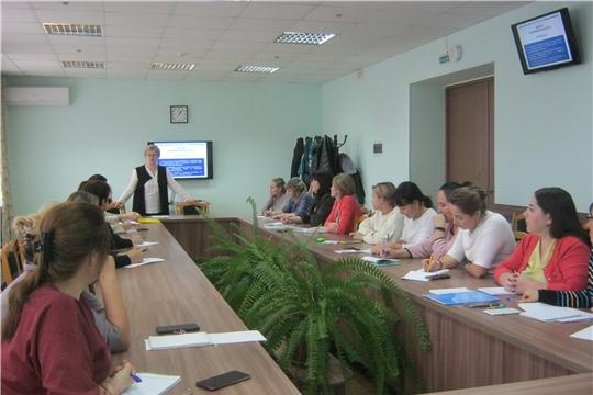 В Московском районе г.Чебоксары состоялось совещание с социальными педагогами