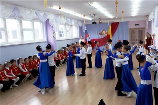 Воспитанники чебоксарского детского сада № 106 прошли посвящение в кадеты