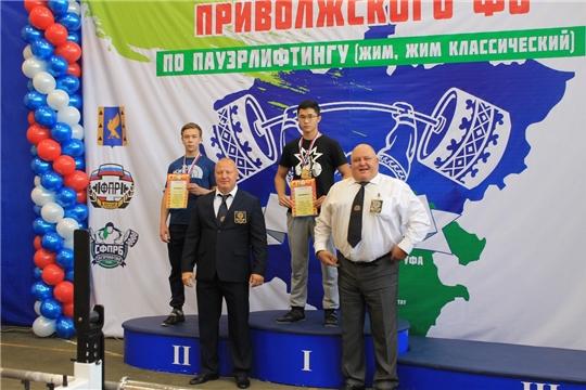 Чебоксарские спортсмены по пауэрлифтингу - чемпионы ПФО