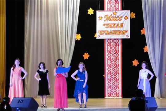 В ДК «Салют» пройдет ежегодный конкурс «Мисс «Тихая Чувашия»