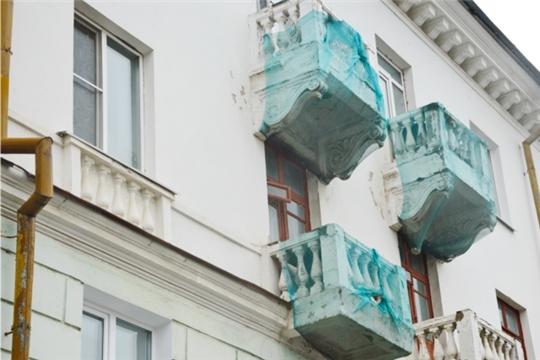 В Чебоксарах отремонтируют фасад дома, признанного объектом культурного наследия