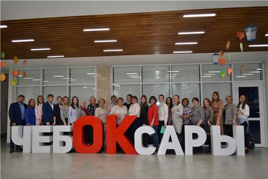 Столицу Чувашии посетила делегация педагогических работников из города Кирова