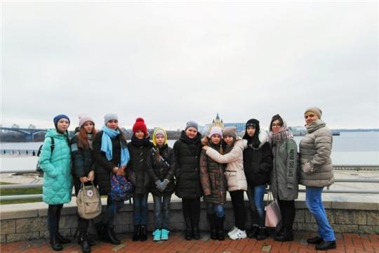 Лауреаты городского конкурса «Чебоксары – город твоих побед!» посетили Нижний Новгород