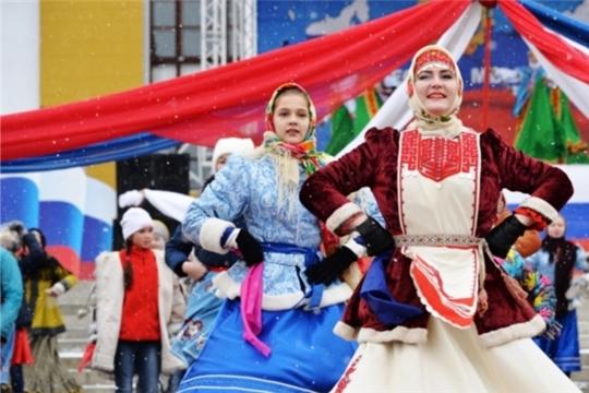 Программа празднования Дня народного единства в Чебоксарах