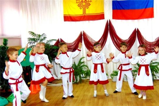 В чебоксарских детских садах проходят тематические мероприятия в рамках Дня народного единства