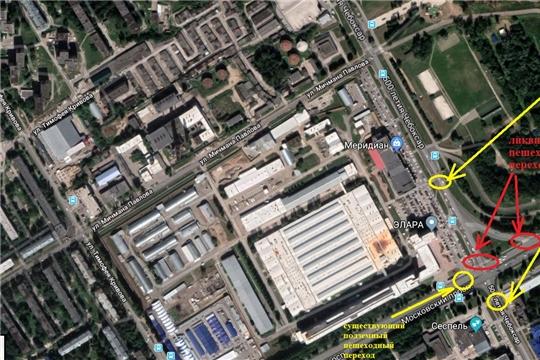 Как ответили горожане - нужно ли закрыть два пешеходных перехода на пересечении Московского проспекта и ул. 500-летия Чебоксар?