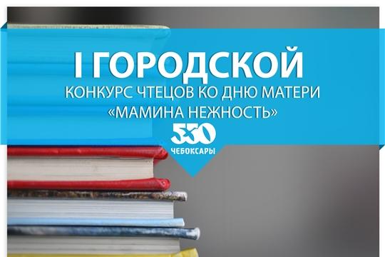 Телекомпания ЮТВ