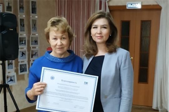 Комплексный центр социального обслуживания населения г.Чебоксары удостоен наград различного уровня