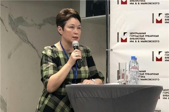 Руководство МБУК «Объединение библиотек города Чебоксары» принимает участие во всероссийской научно-практической конференции