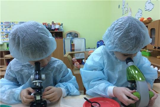 Экспериментирование в детском саду - одна из форм познавательной деятельности