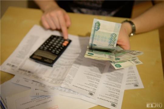 За 2019 год в г.Чебоксары с должников-нанимателей муниципальных квартир взыскано более 3 млн рублей