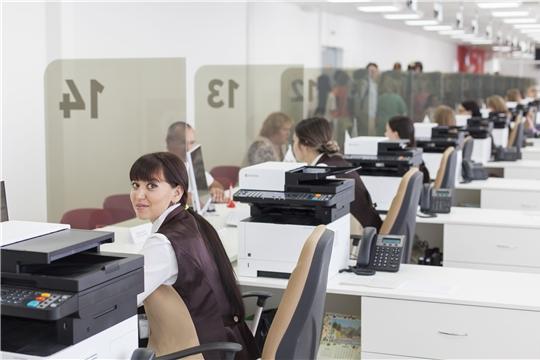 Многофункциональные центры г.Чебоксары приняли более 950 тысяч обращений