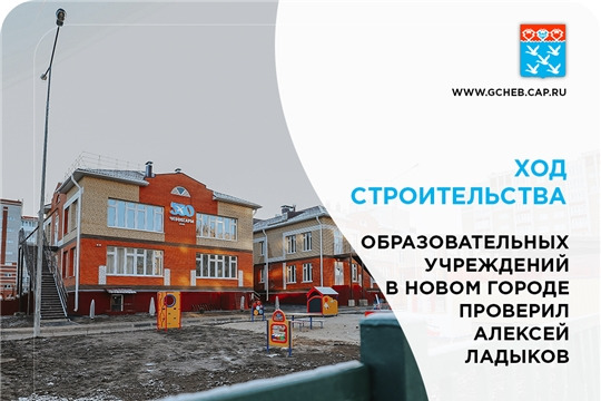#Строительство