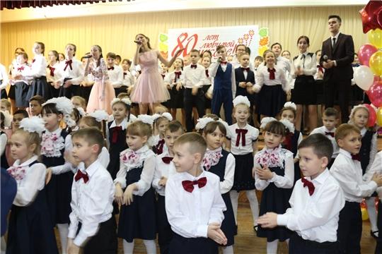 80 лет на благо детей: чебоксарская школа № 7 отметила свой юбилей