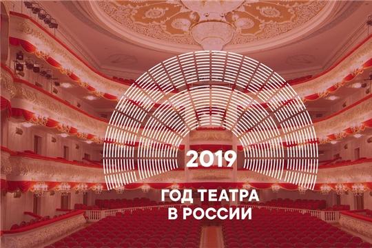 Год театра: в Заволжье для подрастающего поколения организовали познавательную программу «Театр. Время. Жизнь»