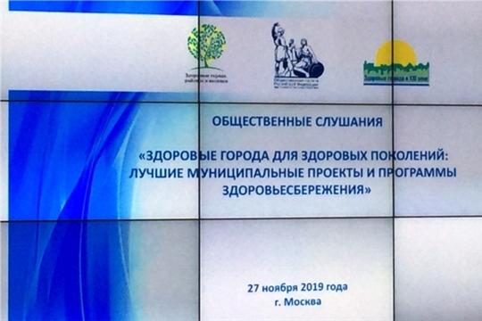Муниципальный проект «Здоровые дети – счастливые родители» - победитель первого конкурса «Здоровые города России»