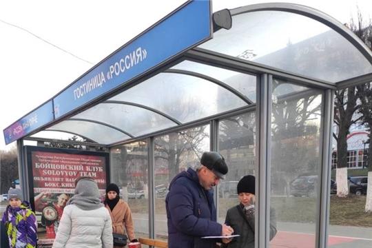 В Калининском районе г.Чебоксары провели опрос по транспортной реформе
