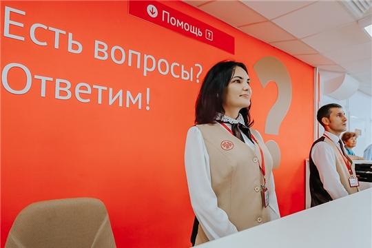 Бизнес-навигатор МСП помогут освоить в МФЦ Чебоксар