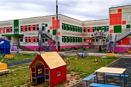 Детский сад № 203 города Чебоксары – призер республиканского конкурса официальных сайтов образовательных организаций