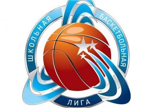 В Ленинском районе продолжаются соревнования школьной баскетбольной лиги «КЭС-баскет»