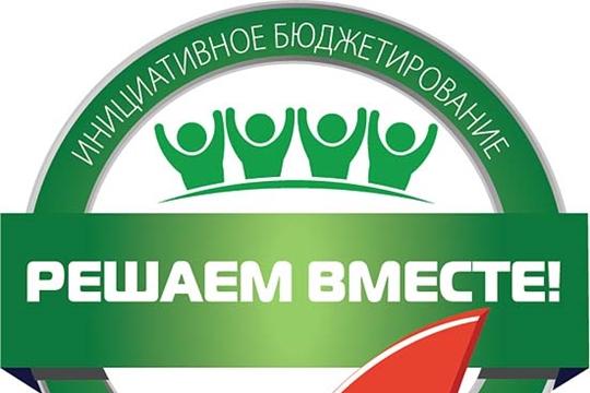 В Ленинском районе идет сбор заявок на конкурсный отбор проектов развития общественной инфраструктуры
