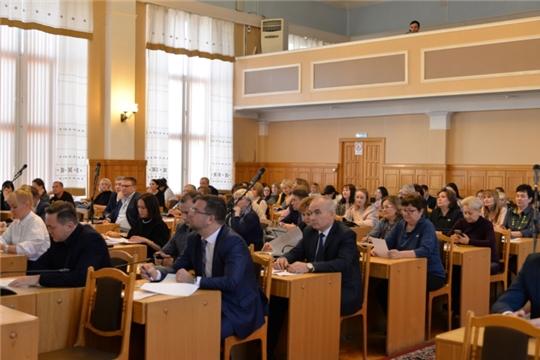 Проект бюджета города Чебоксары обсужден на публичных слушаниях