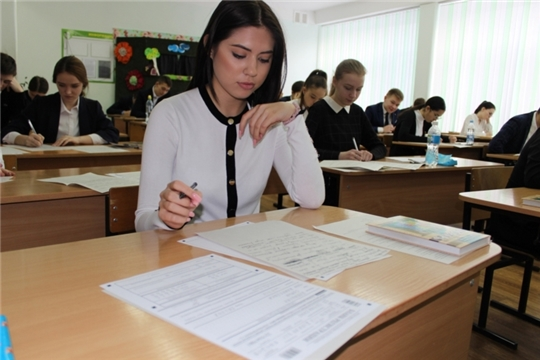 Более двух тысяч чебоксарских школьников написали итоговое сочинение
