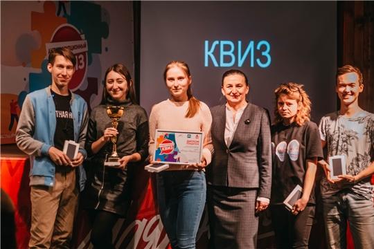 Выпускники чебоксарских школ победили в антикоррупционном КВИЗе