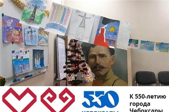Градообразующее предприятие столицы приглашает на выставку детских рисунков, посвященных 550-летию г.Чебоксары