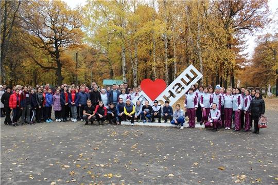 Город Канаш присоединился к Всероссийскому дню ходьбы