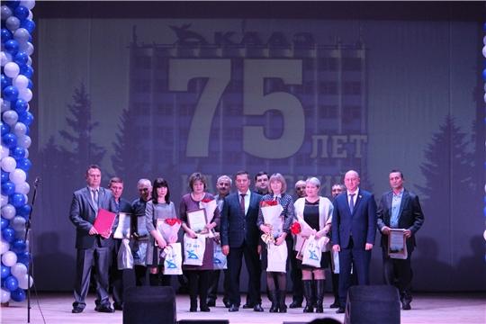 Канашский автоагрегатный завод празднует 75-летний юбилей