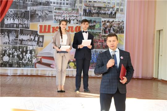 50-летний юбилей МБОУ «Средняя общеобразовательная школа №1» г. Канаш