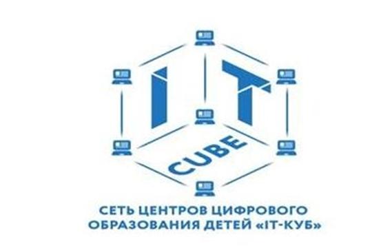 В Центре цифрового образования детей «IT-Куб» завершаются ремонтные работы