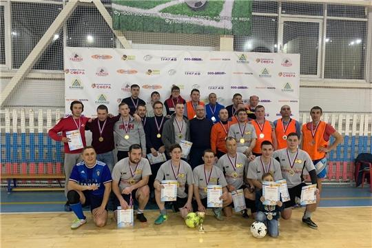 Определены победитель и призеры чемпионата города Канаш по мини-футболу сезона 2019 года