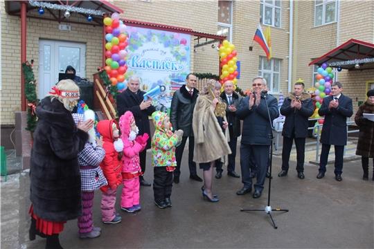 В городе Канаш открылся новый детский сад «Василек»