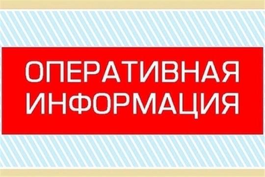Оперативная информация о ДТП в г.Чебоксары по пр. Тракторостроителей