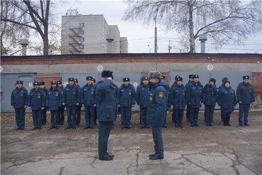 Учебно-методический сбор противопожарной службы МЧС Чувашии