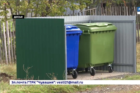 В Чувашии планируют создать интерактивную карту с данными о наличии мусорных контейнеров